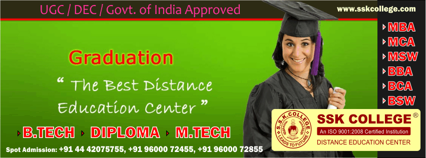 M Tech Distance Education